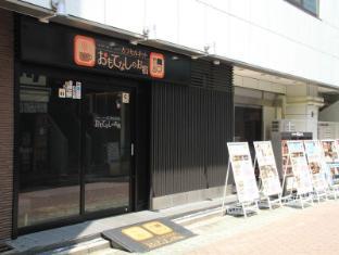 Capsulenet Omotenashino Oyado