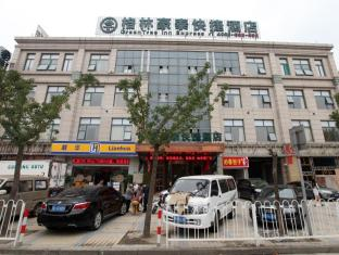 GreenTree Inn Shanghai Minhang District Xinzhuang Town Chunshen Road Metro Station Express Hotel
