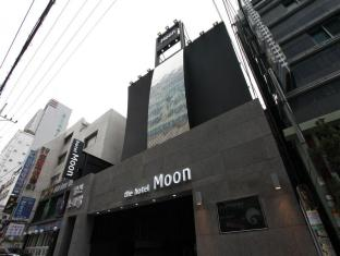 The Moon Hotel