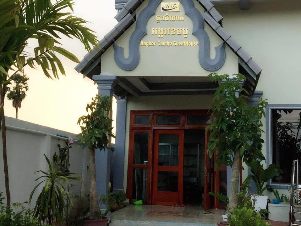 Angkor Cambo Guest House1