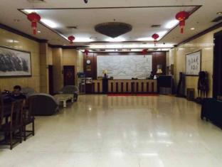 Xiamen Yun He Hotel