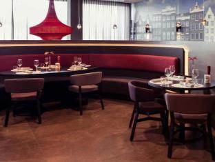 Mercure Hotel Amsterdam City Amsterdam - Restaurant