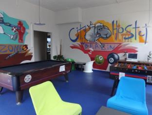 Cityhostel Berlin Берлин - Детска площадка