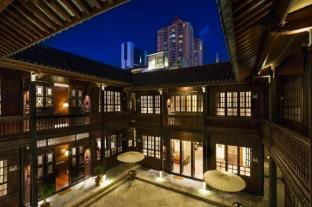 /the-silver-chest-boutique-hotel/hotel/kunming-cn.html?asq=jGXBHFvRg5Z51Emf%2fbXG4w%3d%3d
