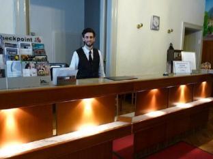 Arta Lenz Hotel Berlin - Recepţie