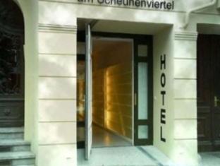 Hotel 38 Berlin - Entrance
