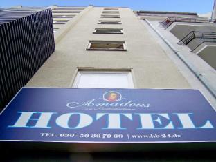 Hotel Amadeus am Kurfuerstendamm Berlin - Okružje