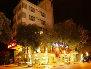 Van Hoa Ninh Binh Hotel
