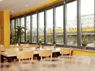 acama Hotel + Hostel Kreuzberg Berlin - Restaurant