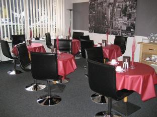 學院酒店 柏林 - 餐廳