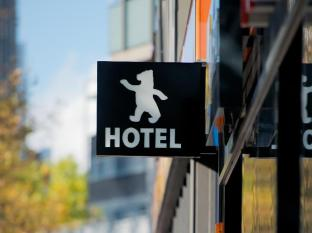 Berliner Hof Berlin - Otelin Dış Görünümü
