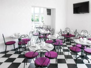 Hotel Bellevue am Kurfürstendamm Berlin - Restaurant
