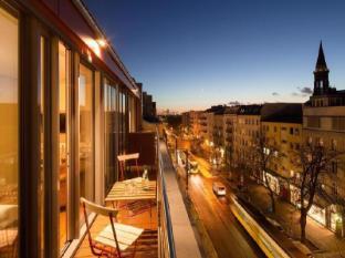 Hotel Pension Kastanienhof Berlin - Balkon/Terrasse
