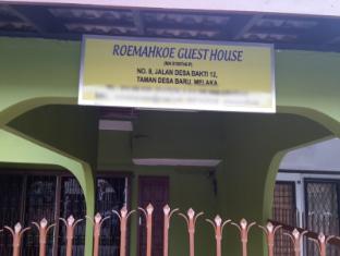 Roemahkoe Holiday Home