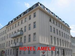 호텔 어멜리 베를린