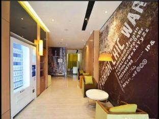IU Hotel Zhengzhou Xinzheng Sias International University Branch