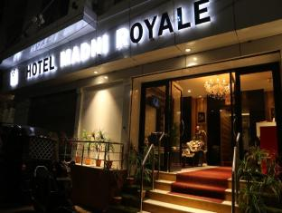 Hotel Madni Royale