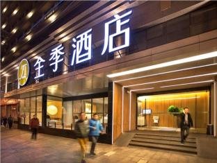 JI Hotel Shanghai Bund Tiantong Road