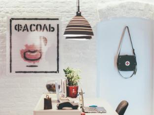 /zh-hk/fasol-hostel/hotel/moscow-ru.html?asq=m%2fbyhfkMbKpCH%2fFCE136qYFc79YzJsZGgSiCMtBi0VF62Y38pVbPFiYCqxn1spCT