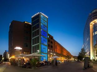 Abion Spreebogen Waterside Hotel Berlino - Esterno dell'Hotel