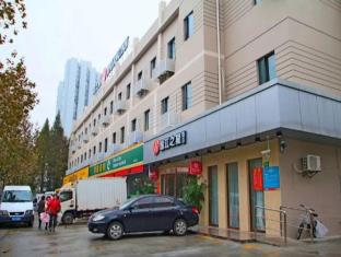 Jinjiang Inn Shanghai Expo Park Dezhou Road Branch