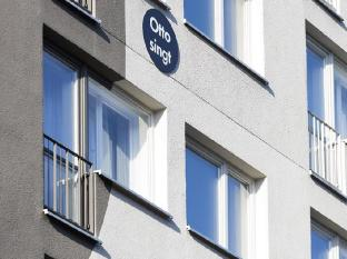 Hotel OTTO Berlin - A szálloda kívülről