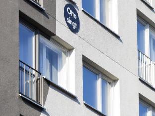 Hotel OTTO Βερολίνο - Εξωτερικός χώρος ξενοδοχείου