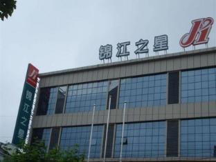 Jinjiang Inn Shanghai International Tourism and Resorts Zone Zhoupu Town Branch