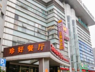 ZhiXuan Lover Theme Hotel