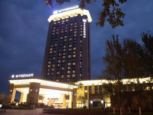 Wyndham Urumqi North Hotel
