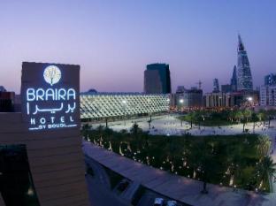 /braira-hotel-riyadh/hotel/riyadh-sa.html?asq=jGXBHFvRg5Z51Emf%2fbXG4w%3d%3d
