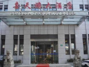 Xitianyou Hotel Shanghai Hongqiao