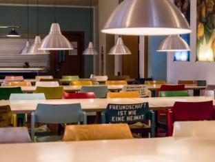 Amstel House Hostel Berlin - Dining Room