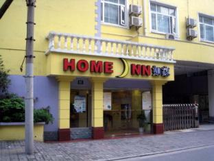 Home Inns Shanghai Damuqiao Xuhui