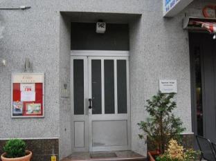 Hotel-Pension Uhland Berlin - Entrance