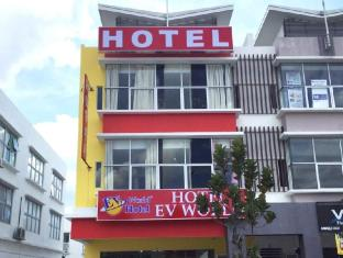 EV World Hotel Kajang