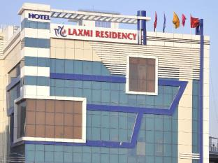 Hotel Laxmi Residency
