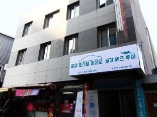 /de-de/empathy-dongseongro-guesthouse/hotel/daegu-kr.html?asq=jGXBHFvRg5Z51Emf%2fbXG4w%3d%3d
