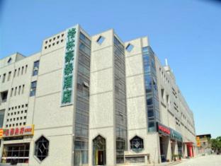 Green Tree Inn Xian Railway Station Shangqin Gate Hotel