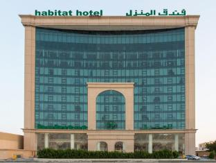 /habitat-hotel-all-suites-al-khobar/hotel/al-khobar-sa.html?asq=5VS4rPxIcpCoBEKGzfKvtBRhyPmehrph%2bgkt1T159fjNrXDlbKdjXCz25qsfVmYT