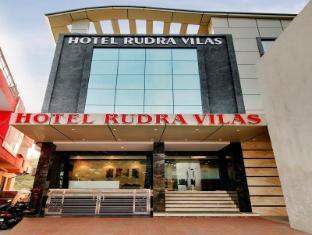Rudra Vilas