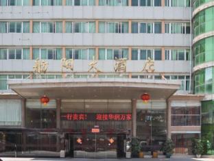 Xiamen Fangyang Hotel