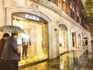 上海Deli家庭服務公寓南京西路店
