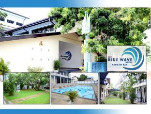 The Blue Wave Hotel