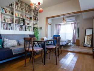 Luxury & Cozy Apartment Shibuya Area B10