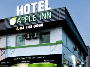 /apple-inn-hotel/hotel/sungai-petani-my.html?asq=jGXBHFvRg5Z51Emf%2fbXG4w%3d%3d