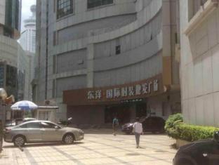 Qihang Youth Hostel