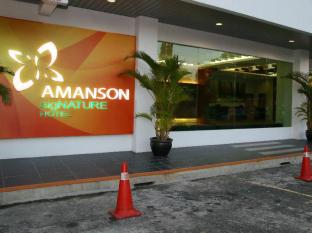 /amanson-signature-hotel/hotel/sandakan-my.html?asq=jGXBHFvRg5Z51Emf%2fbXG4w%3d%3d