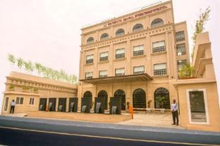 /regenta-central-amritsar-hotel/hotel/amritsar-in.html?asq=jGXBHFvRg5Z51Emf%2fbXG4w%3d%3d