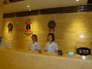 Super 8 Hotel Chengdu Airport Dongsheng Branch